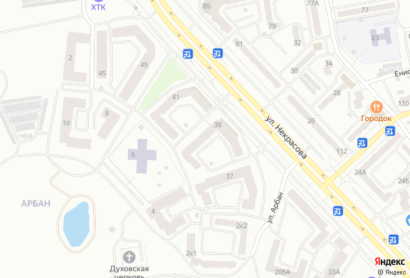 продажа квартир по ул. Некрасова 39