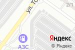 Схема проезда до компании Гибрид-сервис в Абакане