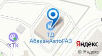 Компания АбаканАВТОГАЗ, ООО, автоцентр ГАЗ на карте