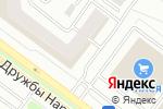 Схема проезда до компании АВТОЦЕНТР КГС в Абакане