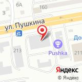 ООО АвтоИмпульс