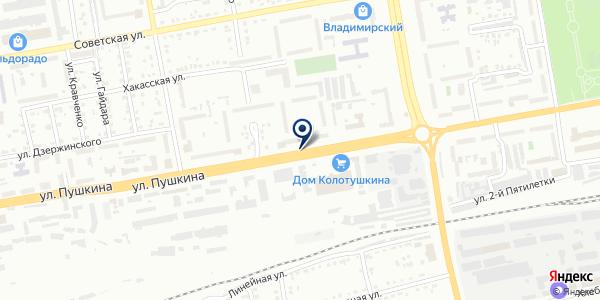 Участковый пункт полиции №5 на карте Абакане