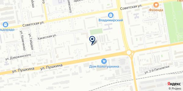 Абакан сегодня на карте Абакане