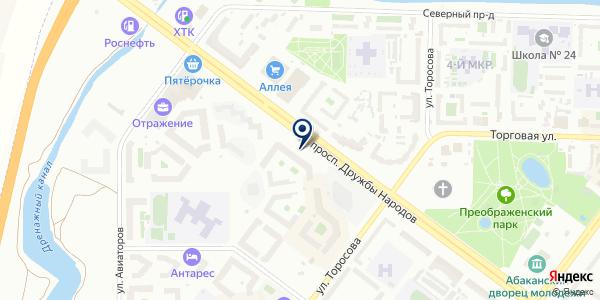 Эпицентр на карте Абакане