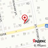 Администрация г. Минусинска