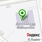 Местоположение компании Жаворонок