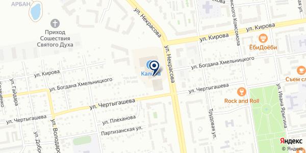 RBT.ru на карте Абакане