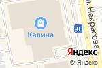 Схема проезда до компании Barvikha в Абакане