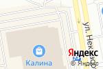 Схема проезда до компании O`STIN в Абакане