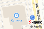 Схема проезда до компании Телефон.ру в Абакане