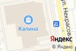 Схема проезда до компании Smart Store в Абакане