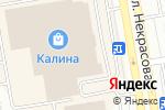 Схема проезда до компании Сибирский сувенир в Абакане