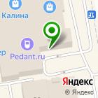 Местоположение компании Mixit