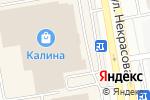 Схема проезда до компании Банкомат, КБ Канский в Абакане