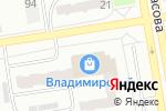 Схема проезда до компании Владимирская в Абакане