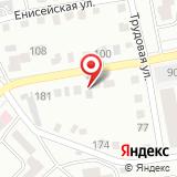Мастерская по ремонту обуви на ул. Тельмана, 175