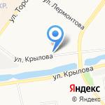 Русское радио на карте Абакана