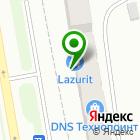 Местоположение компании КУПЕ ХАУС