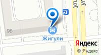 Компания Жигули на карте