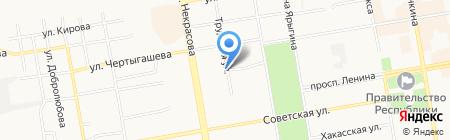 Городской общественно-культурный центр по работе с населением по месту жительства на карте Абакана