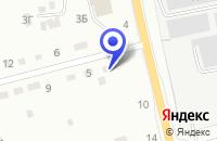 Схема проезда до компании ШИРИНСКОЕ ДРСУ в Шире