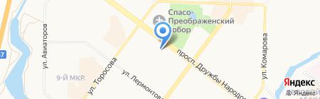 Магазин бытовой техники на проспекте Дружбы Народов на карте Абакана
