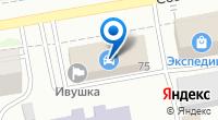 Компания АвтоКитай на карте