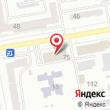 ООО Хакасский центр охраны труда