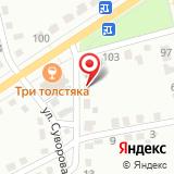 Управление автомобильных дорог по Красноярскому краю