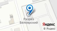 Компания Разрез Белоярский на карте