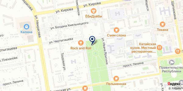 КИНОcafe на карте Абакане