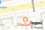 Схема проезда до компании СОГАЗ в Абакане