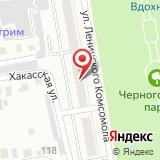 Магазин электротехники на ул. Ленинского Комсомола, 13