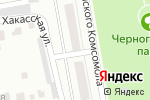 Схема проезда до компании Магазин продуктов в Абакане
