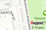 Схема проезда до компании Радиомагазин в Абакане