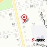 СТО на ул. Мира, 49
