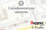 Схема проезда до компании СШОР им. В.И. Чаркова в Абакане
