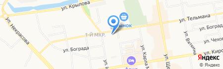 Камелия магазин нижнего белья на карте Абакана