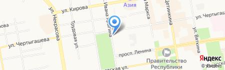 Салон-магазин товаров для праздника на ул. Ивана Ярыгина на карте Абакана