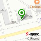 Местоположение компании Автодорпроект Трасса