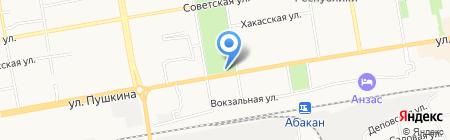 Магазин цветов на ул. Пушкина на карте Абакана