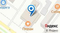 Компания Ночной Пикник на карте