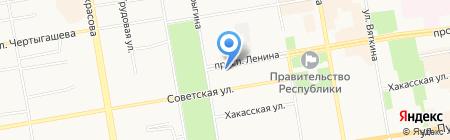 Автограф магазин канцелярских товаров на карте Абакана