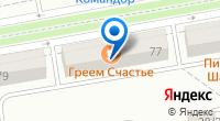 Компания Автограф, магазин канцелярских товаров на карте