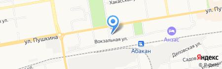 Стоматолог на карте Абакана