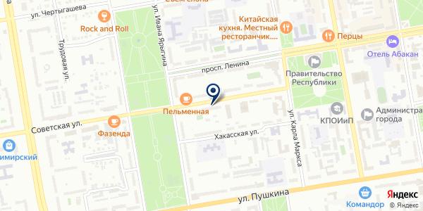 Самобранка Catering на карте Абакане