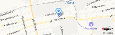Магазин продуктов на ул. Гагарина на карте Абакана