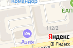 Схема проезда до компании Хакаскосметика в Абакане
