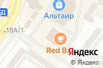 Схема проезда до компании Главное бюро медико-социальной экспертизы по Республике Хакасия в Абакане