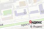 Схема проезда до компании Хакасский государственный университет им. Н.Ф. Катанова в Абакане